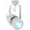 Prolights displaycobtrwddy - 45w cw cob cree led 5000k projector,