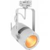 Prolights displaycobtrwdww - 45w ww cob cree led 3200k projector,