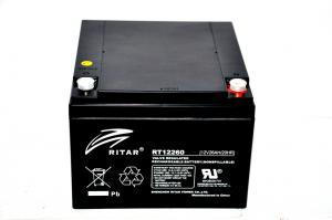 Baterii acumulatoare agm ups
