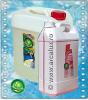 Detergent degresant navete