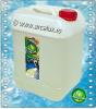 Lichid emulsionabil racire-ungere pentru operatii mecanice - solutie