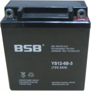 Baterie moto sigilata, 12V 5Ah CARANDA by BSB, YS12-6B-3