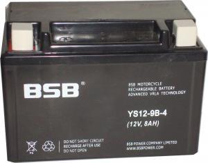 Baterie moto sigilata, 12V 8Ah CARANDA by BSB, YS12-9B-4