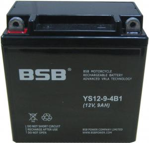 Baterie moto sigilata, 12V 9Ah CARANDA by BSB, YS12-9-4B1