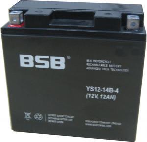 Baterie moto sigilata, 12V 12Ah CARANDA by BSB, YS12-14B-4