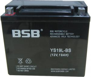 Baterie moto sigilata, 12V 19Ah CARANDA by BSB, YS19L-BS