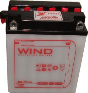 Baterie acumulator moto 12V 12Ah Caranda by FIAMM din gama WIND, FB12A-A
