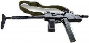 Pistol automat cal.9 mm