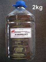 SCC CRG-713 bidon refill toner negru Canon 2kg (**)