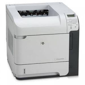Imprimanta HP Laserjet P4015n A4 monocrom second hand maintenance kit 0