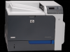 Imprimanta hp laserjet enterprise cp4025n