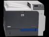 Imprimanta hp laserjet enterprise cp4025n color a4