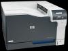 Imprimanta hp laserjet professional cp5225dn color a3