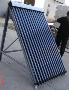 Panou solar cu 12 tuburi vidate - PROMOTIE
