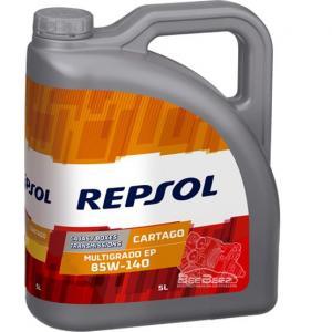 Ulei Repsol Cartago Multigrado EP 85W-140 5L