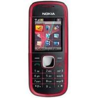 Telefon mobil nokia 5030