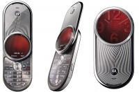 Telefon mobil motorola aura