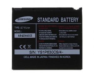 Baterie samsung u600