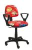 Scaun de birou pentru copii kiddo