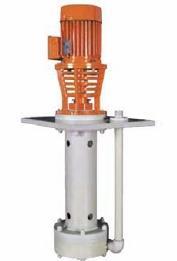Pompe verticale