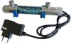 Sterilizator cu UV Aquazone S1