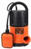 Pompa submersibila 250w aqua 673552