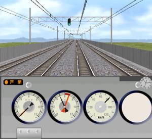 Manometre vehicule feroviare