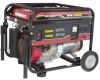 Generator de curent weima wm 7000