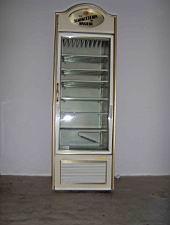 Utilaje frigorifice second hand