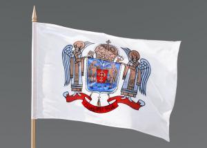 Drapel romania pentru exterior