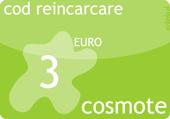 Cod cartela cosmote
