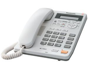 Robot telefonic digital