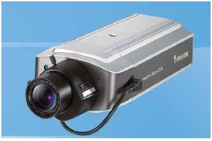 Camera ip audio video mpeg4