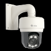 Camera de supraveghere speed dome de exterior 600tvl
