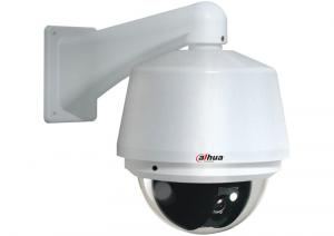Camera speed dome exterior DAHUA DH-SD60C11