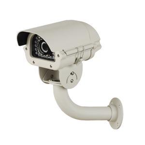 De supraveghere video