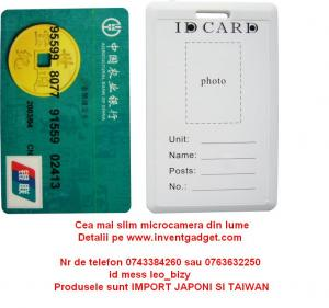 Microcamera card acces
