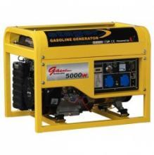Generator Stager GG 7500