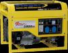 Gg 7500 e+b generator de curent benzina