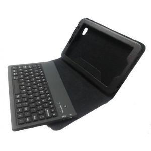 Husa cu tastatura bluetooth pentru Samsung Galaxy Tab2