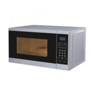 Cuptor cu microunde digital putere 700w HB-8006