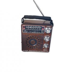 Radio si MP3 player portabil YUEGAN YG-925UR