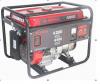 Generator de curent weima wm 4500