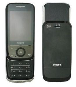 Telefon DualSim Philips X510