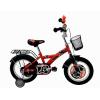Bicicleta dhs 1401 model 2012