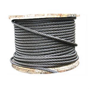 Cabluri de tractiune