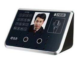 Sisteme acces control biometric