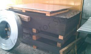 Tabla cutata lbr 0.46x1260x2000 H12