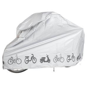 Prelata impermeabila, husa protectie depozitare biciclete, mopede, scutere