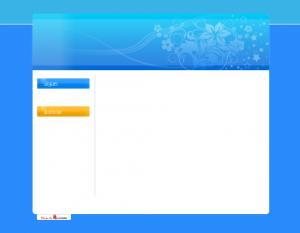 Modificare pagina web